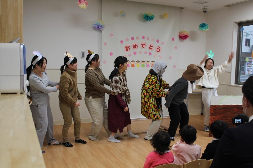 あゆみ保育園~お別れ会~   社会福祉法人 徳心会